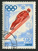 USSR - CIRCA 1972: Postage stamps printed in USSR dedicated to XI Winter Olympic Games (1972), circa