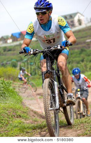 Mountain Bike Cross-country Race