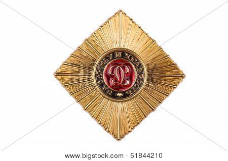 Star Of The Order St George The Great Martyr And Conqueror