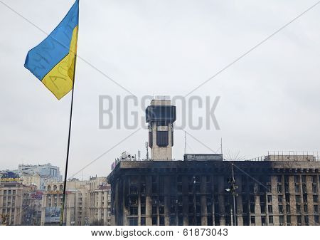 Ukrainian Flag At Maidan (independence) Square In Kiev