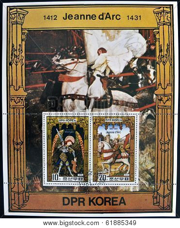 NORTH KOREA - CIRCA 1981 : A stamp printed in DPR North Korea shows Joan of Arc circa 1981