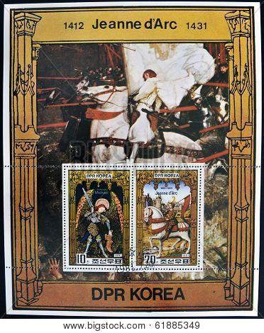 NORTH KOREA - CIRCA 1981 : A stamp printed in DPR North Korea shows Joan of Arc circa 1981
