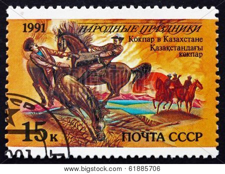 Postage Stamp Russia 1991 Two Horseman, Kazakhstan