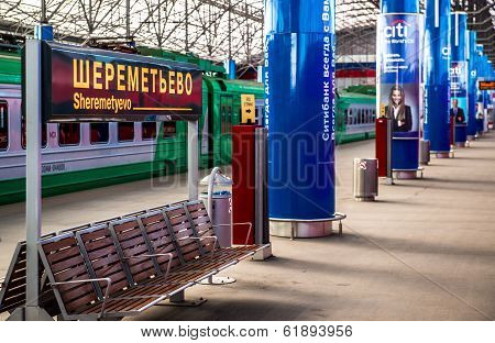 Moscow, Russia-march 10, 2014: Empty Train Station Sheremetyevo On March 10, 2014. Moscow City, Russ