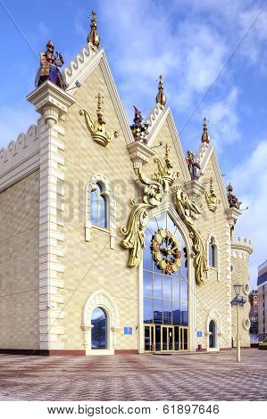 KAZAN, REPUBLIC TATARSTAN, RUSSIA - March 18, 2014: State Puppet Theatre Ekiyat. Beautiful fairytale