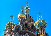 foto of cupola  - Cupola of the Church of the Savior on Blood St Petersburg Russia - JPG