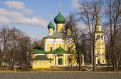 foto of uglich  - View of the Transfiguration Cathedral of the ancient Kremlin the town of Uglich - JPG