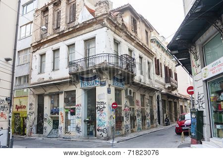 Street In City Athens
