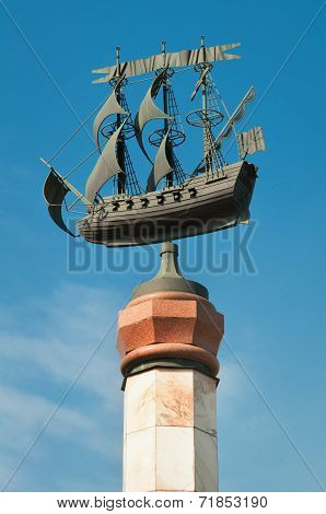 Vessel On The Top Of The Rizhsky Fountain In Front Of Rizhsky Railway Station In Moscow, Russia. The