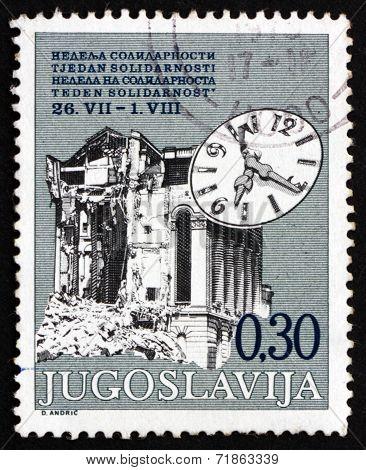 Postage Stamp Yugoslavia 1975 Ruin And Clock, Earthquake