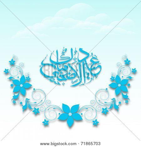 Arabic islamic of calligraphy of text Eid-Ul-Adha with beautiful flowers on sky background for Muslim community festival of sacrifice celebrations.