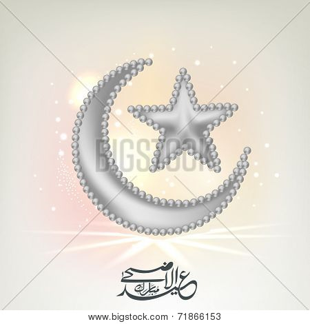 Beautiful grey moon and star on colorful shiny background with arabic islamic calligraphy of text Eid-Ul-Adha.