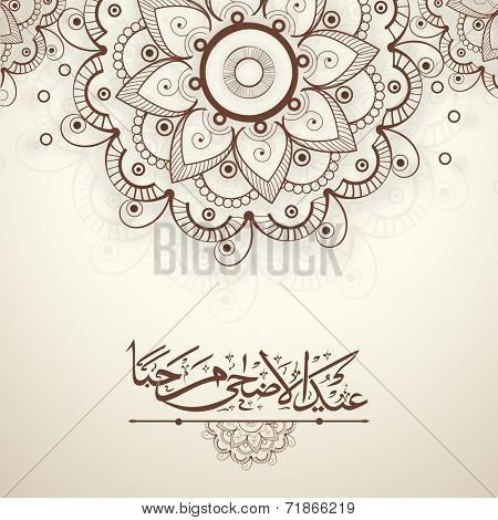 Beautiful floral design with arabic islamic calligraphy of text Eid-Ul-Adha for Muslim community festival of sacrifice celebrations.