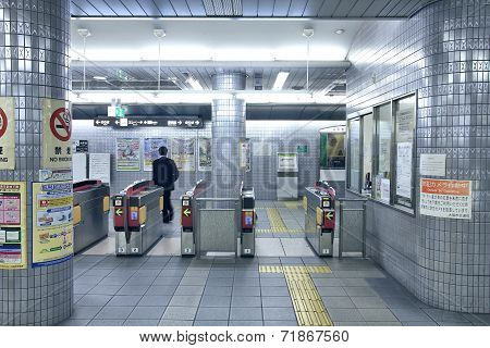 Osaka Subway Station