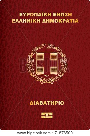 vector Greece biometric passport cover