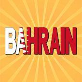 pic of bahrain  - Bahrain flag text with sunburst vector illustration - JPG