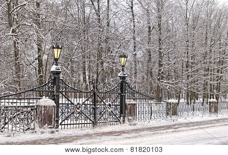 Tsarskoye Selo (Pushkin), Saint-Petersburg, Russia. Railing and Gate of the Catherine Park
