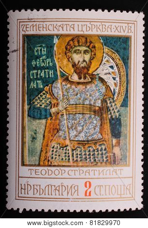 Bulgaria 1976: Postage Stamp Printed In Bulgaria Shows Image Of An Old 14Th-century Icon Of Theodore