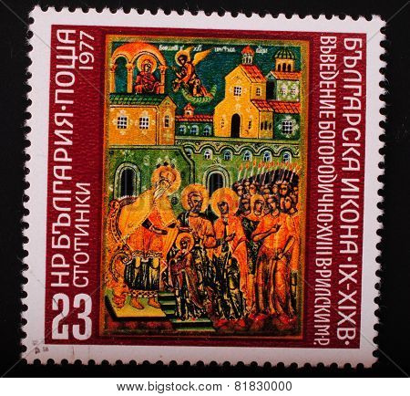 Bulgaria 1977: A Postage Stamp Printed In Bulgaria Shows Image Of The Art Of Icon Painting 18Th Cent