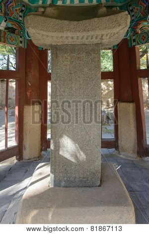 Gyeongju, Korea - October 18, 2014: Inscription Tangang