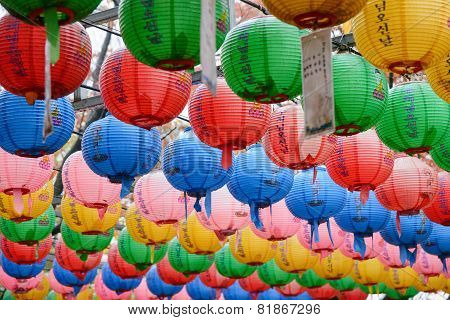 Gyeongju, Korea - October 20, 2014: Light Lamps At Bunhwangsa