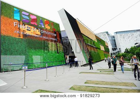 Israel Pavilion At Expo Milano 2015