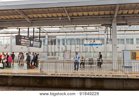 Platform Of Kokura Railway Station In Kitakyushu, Japan