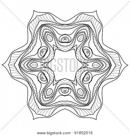 Decorative ornamental pattern background (vector)