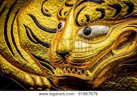 Fusetora Tiger Artwork (Close-up)