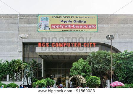 Bcs Computer City