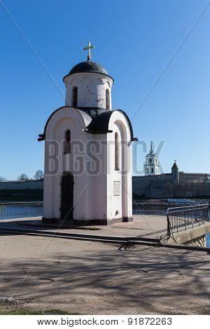 St. Olga Chapel