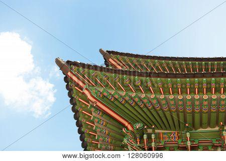 Gyeongbokgung Palace Gate Shot At Day Time - Seoul, Republic Of Korea
