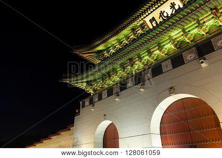 Gyeongbokgung Palace Gate At Night - Seoul, South Korea