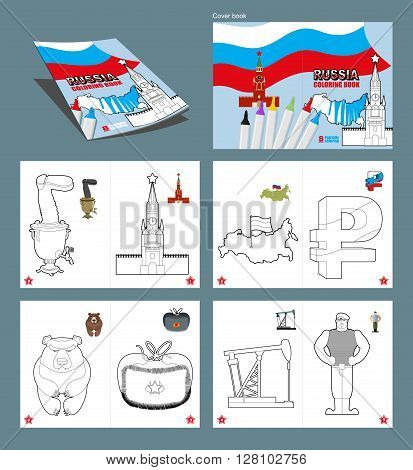 Russia Coloring Book. Patriotic Sign For Coloring. National Symbols Of Russia. Moscow Kremlin And Ma