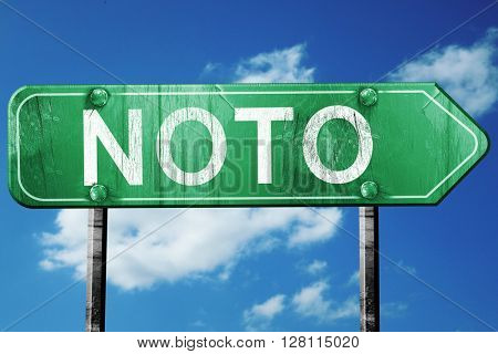 Noto road sign, 3D rendering, vintage green with clouds backgrou