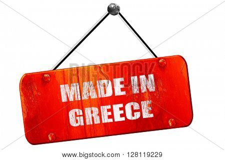 Made in greece, 3D rendering, vintage old red sign