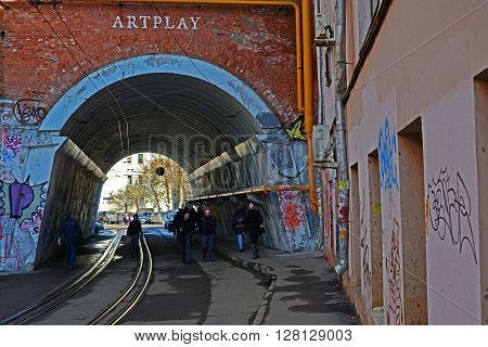 MOSCOW, RUSSIA - March 10. 2016. Syromyatnicheskaya tram plexus under the railway viaduct