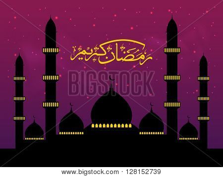 Creative Mosque with Arabic Islamic Calligraphy of text Ramadan Kareem for Holy Month of Muslim Community Festival celebration.