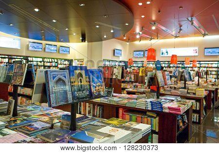 Dubai U.A.E. - November 15 2006: A book shop in the Il Mercato shopping center