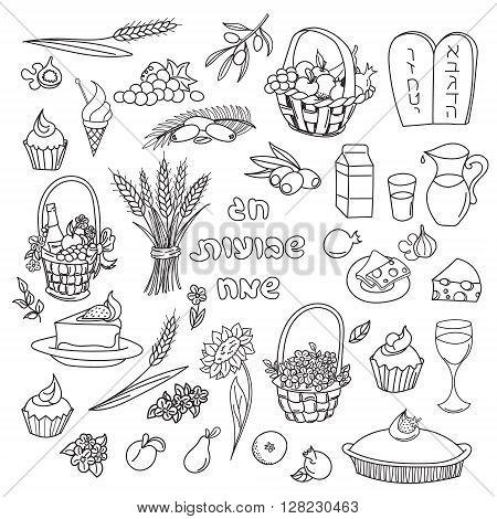 Happy Shavuot in Hebrew. Hand drawn elements for design. Shavuot doodles set. Vector illustration