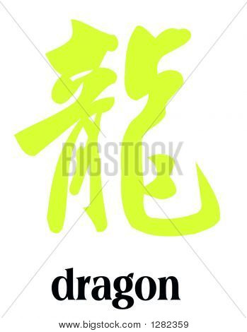 Chinese Symbol For Dragon