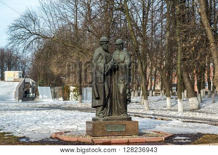 Russia, Yaroslavl-March 28.2016. Monument of Saints Peter and Fevronia from a Murom
