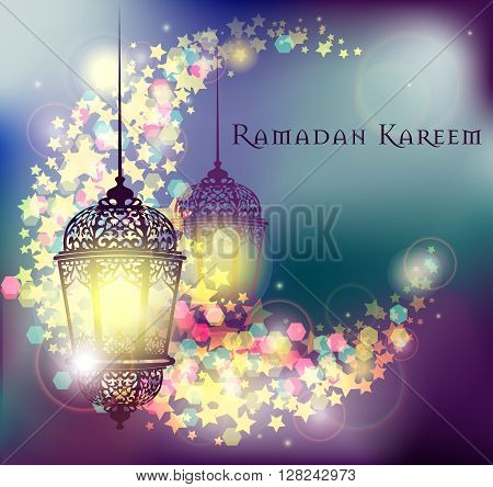 Ramadan Kareem greeting on blurred background with beautiful illuminated arabic lamp and hand drawn calligraphy lettering. Vector illustration.
