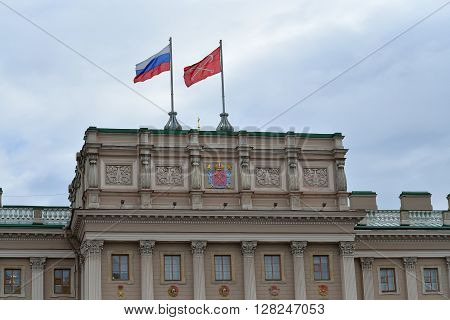 The Flags On The Roof Of The Legislative Assembly