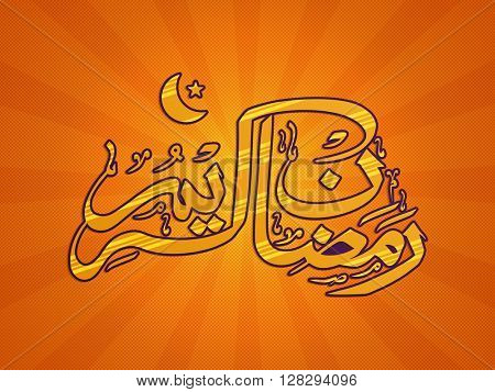 Arabic Islamic Calligraphy of text Ramadan Kareem on orange rays background, Can be used as poster, banner or flyer design.