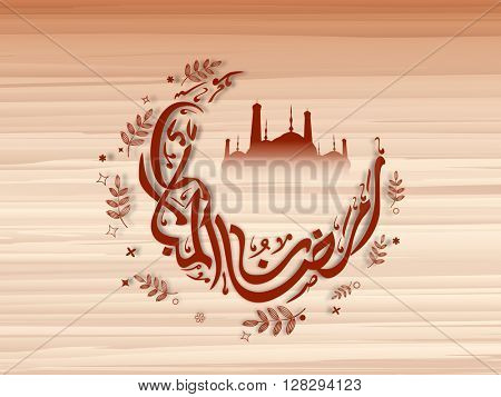 Arabic Islamic Calligraphy of text Ramadan Kareem in crescent moon shape with Mosque on glossy wooden background for Holy Month of Muslim Community Festival celebration.