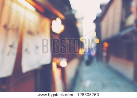 Abstract Blurred Street In The Gion District Of Kyoto