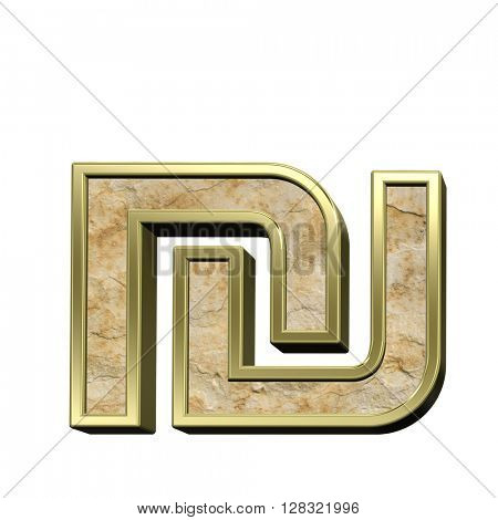 Sheqel sign from sandstone with gold frame alphabet set isolated over white. 3D illustration.
