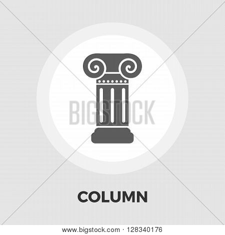 Column icon vector. Flat icon isolated on the white background. Editable EPS file. Vector illustration.