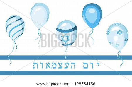 National flag on balloons. Israel independence day greeting card. Yom Haatzmaut.  Israeli Day. National holiday. Hebrew text. Poster, banner design.